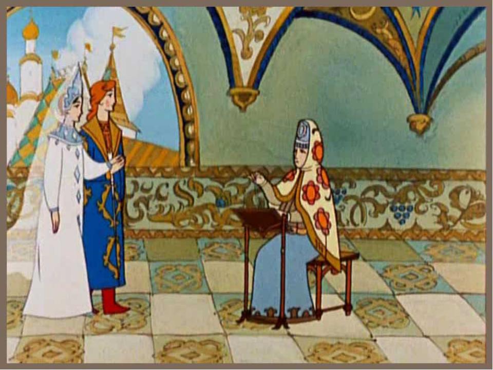 Мультфильм сказка о царе салтане с картинками
