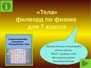 Источники: http://nullsquiklube.com/image/emc2.jpg http://www.cottingleycorn