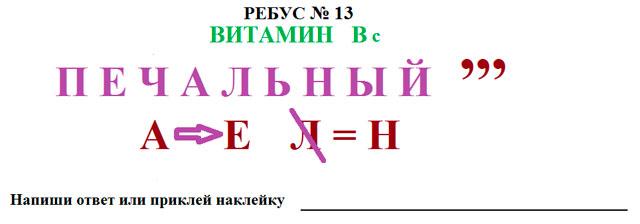 http://ped-kopilka.ru/images/13(202).jpg