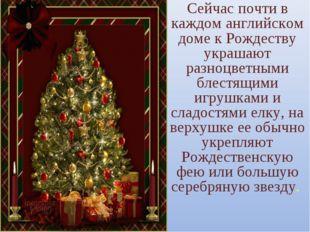 Сейчас почти в каждом английском доме к Рождеству украшают разноцветными блес