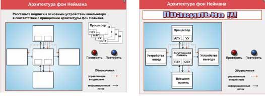 http://www.gazeta.lbz.ru/vyp/2/popova2.jpg