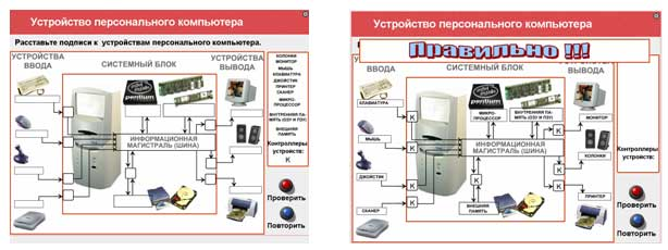 http://www.gazeta.lbz.ru/vyp/2/popova3.jpg