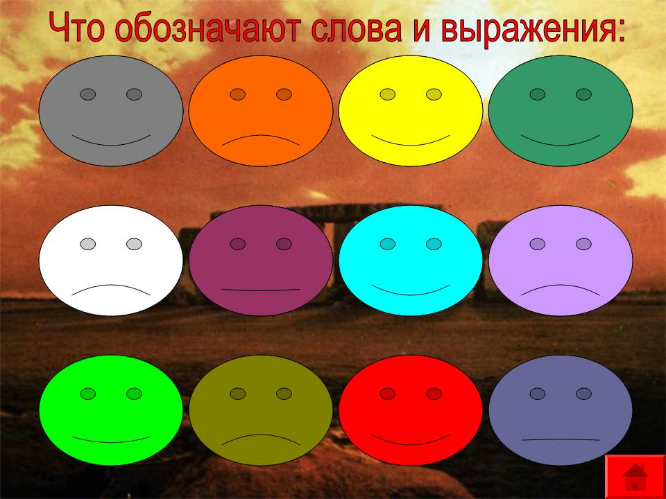 hello_html_md6895e6.jpg