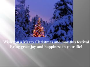 Пом! Wish you a Merry Christmas and may this festival Bring great joy and hap