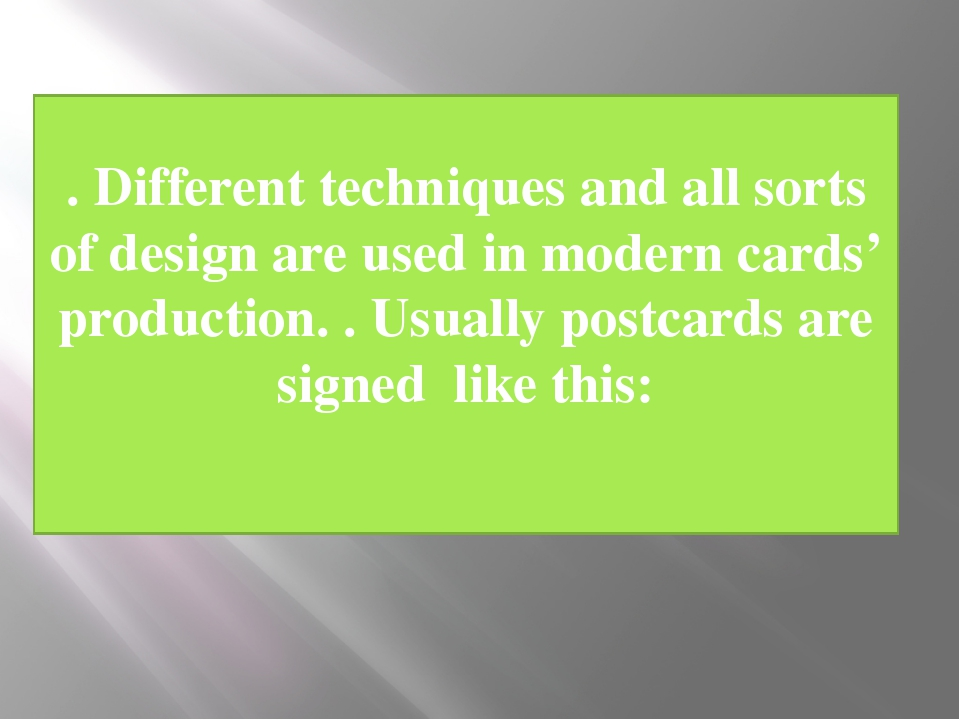 . Different techniques and all sorts of design are used in modern cards' prod...