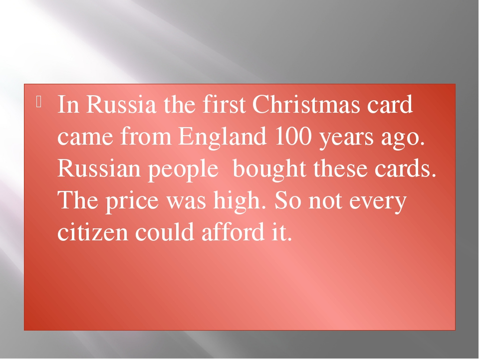In Russia the first Christmas card came from England 100 years ago. Russian...