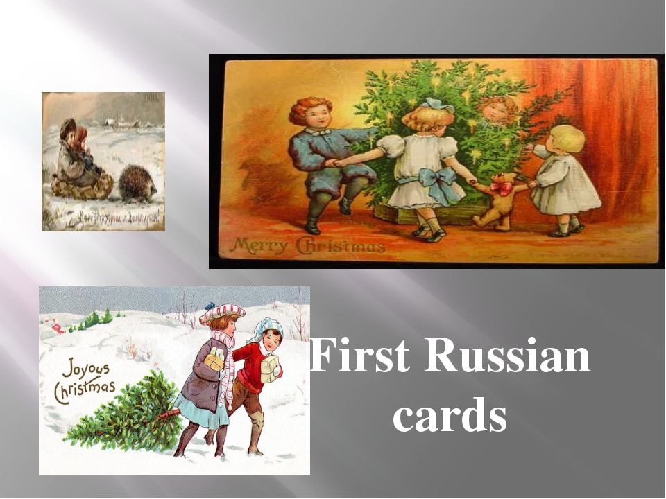 First Russian cards