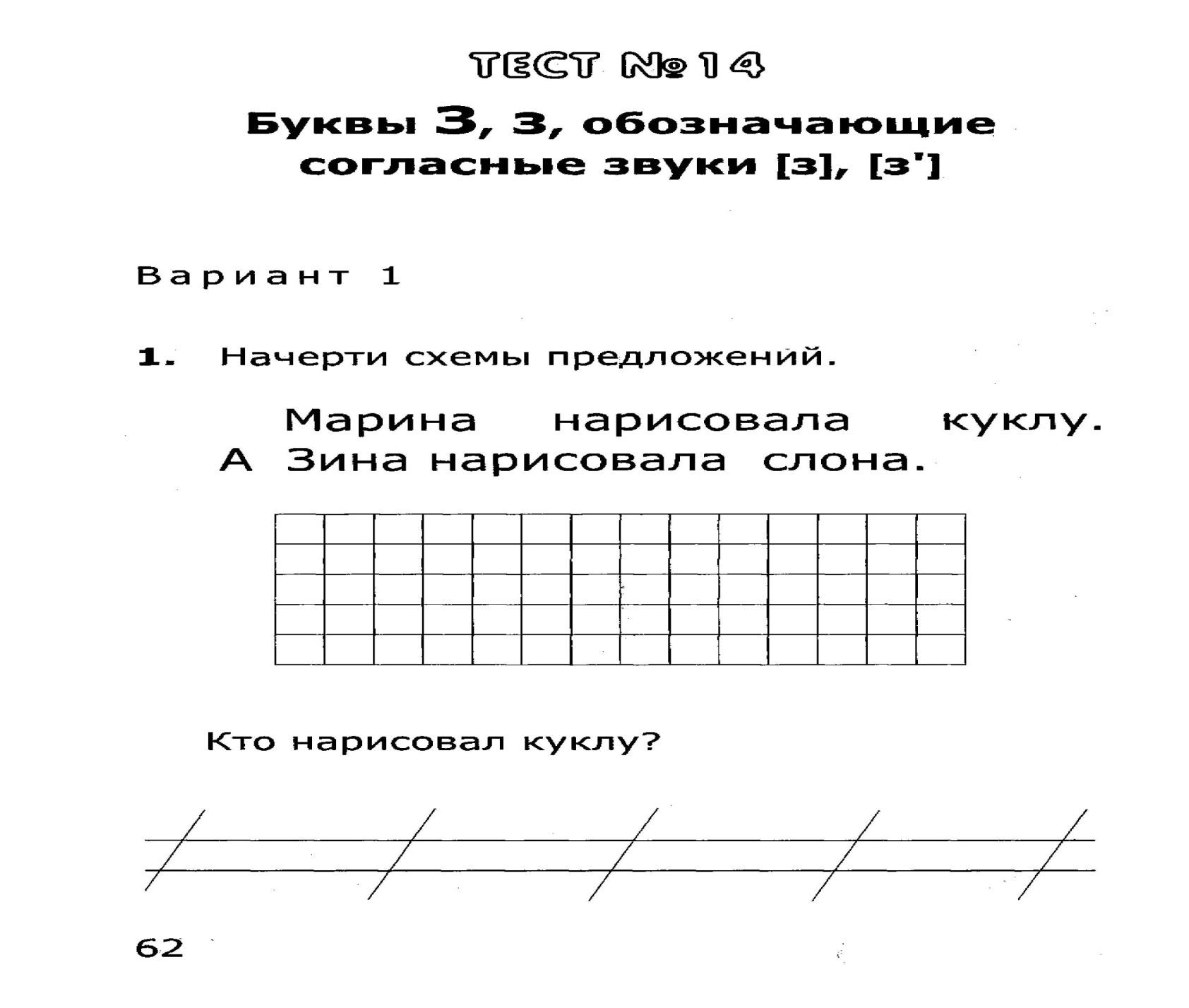 0 - 0064