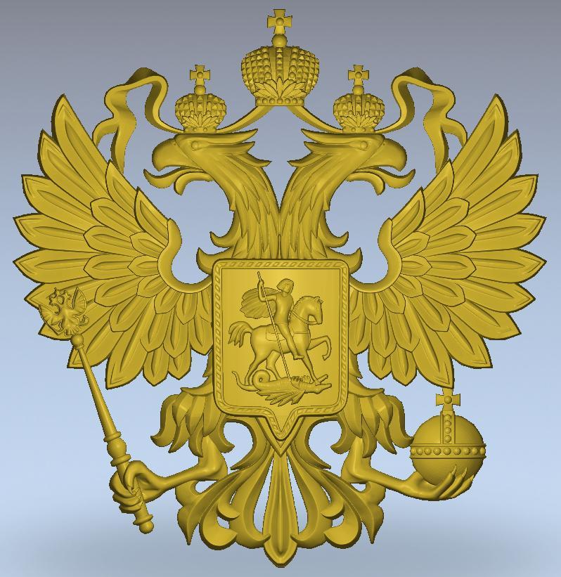 вещей орлы картинки как на гербе россии внимание, что