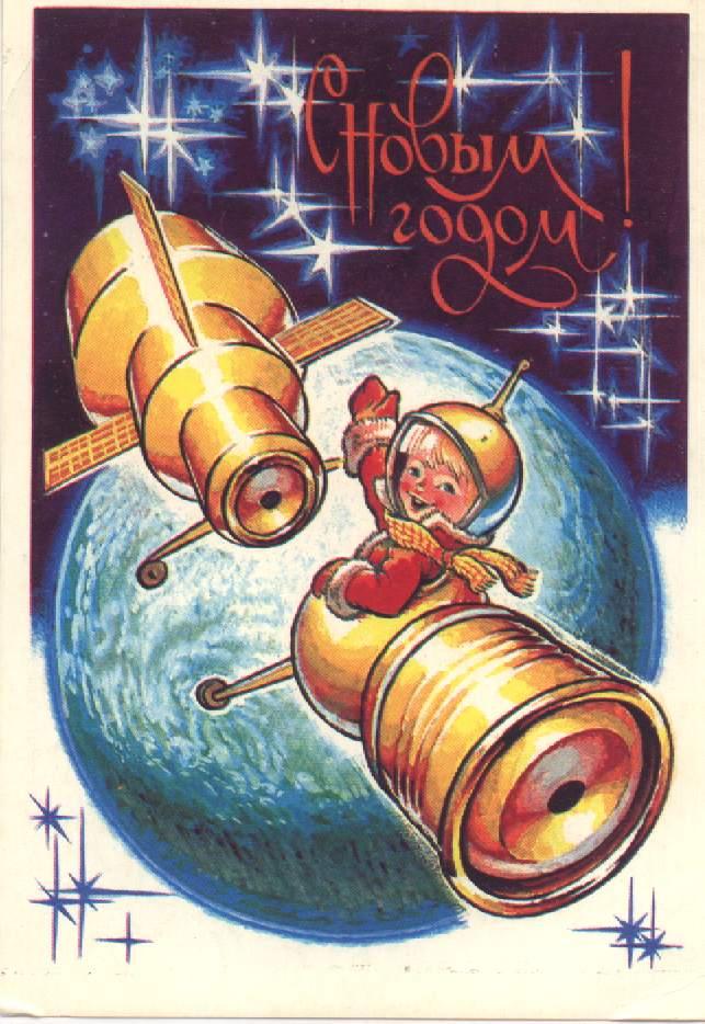 http://www.click2crop.com/postcard/big/a2006_010.jpg