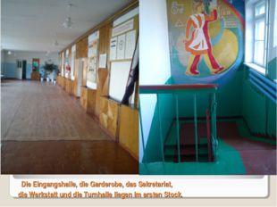 Die Eingangshalle, die Garderobe, das Sekretariat, die Werkstatt und die Tur