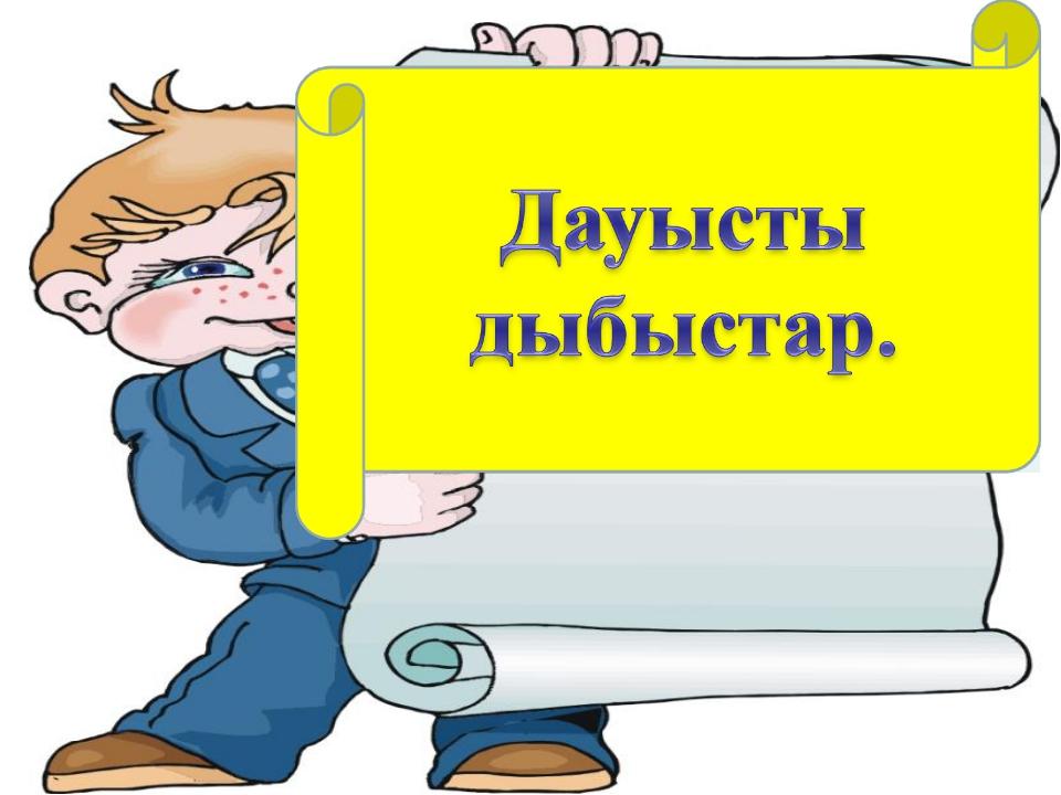 712637242537 7373372425123