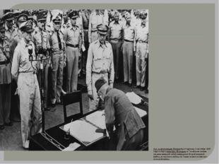 Акт о капитуляции Япониибыл подписан 2 сентября 1945 года на бортулинкора «