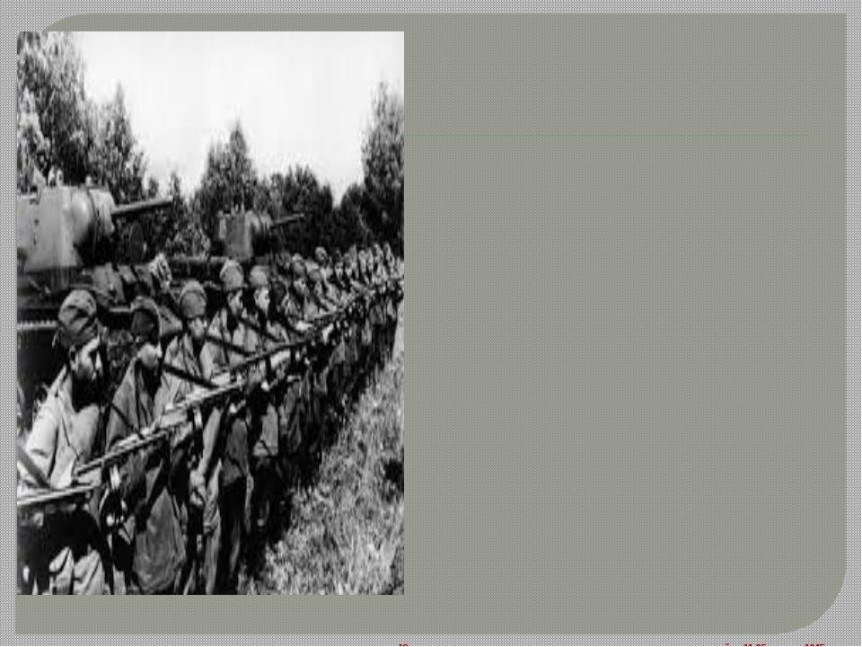 Южно-сахалинская операция — наступательная операция советских войск 11-25 авг...
