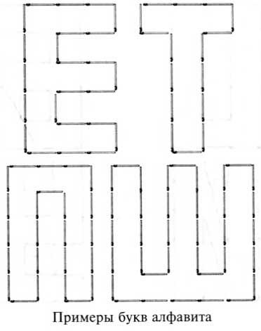 (372x471, 13Kb)