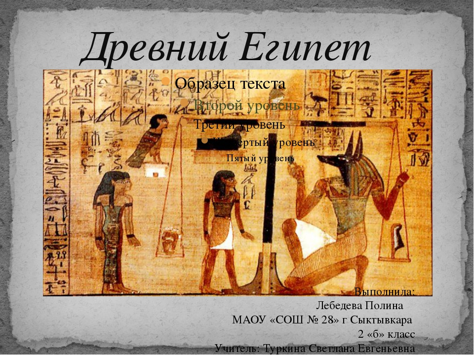 ancient egypt vs Ancient egypt vs ancient china posted on october 24, 2017 by valedictoriannotes after the neolithic revolution, many civilizations have coexisted all around the world, starting with the very firsts that.