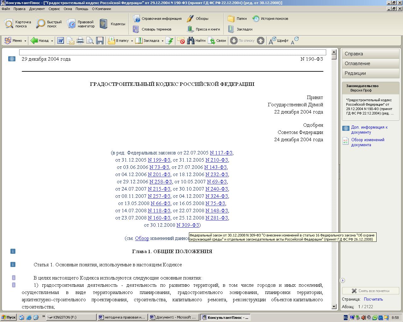 Как сделать выпадающий текст в html при нажатии