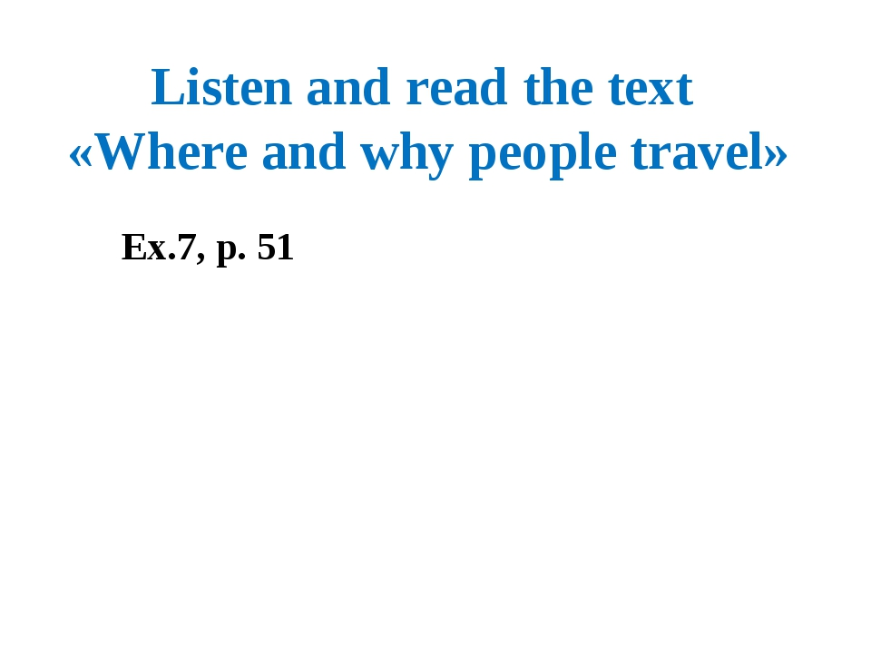 Listen and read the text «Where and why people travel» Ex.7, p. 51