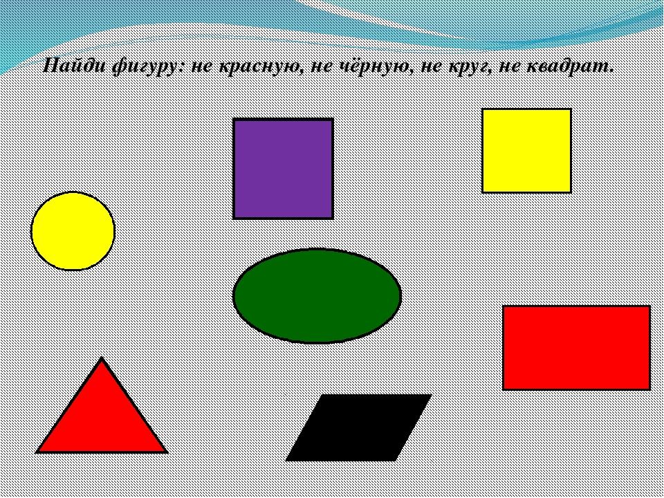 Картинка квадрат геометрического