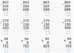 http://mat-zadachi.ru/4-class/img/test/2/11.jpg