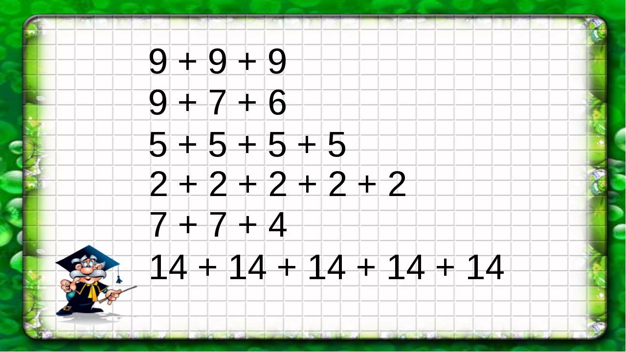 9 + 9 + 9 9 + 7 + 6 5 + 5 + 5 + 5 2 + 2 + 2 + 2 + 2 7 + 7 + 4 14 + 14 + 14 +...