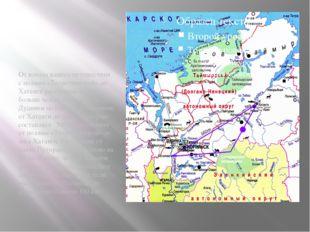 От начала нашего путешествия с поляны «Теоретической» до Хатанги расстояние в