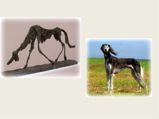 Его скульптура «Собака» 1951 года передает одиночество и потерянность. Когда