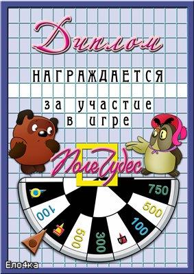 http://s013.radikal.ru/i325/1102/81/e07b4ece2f46.jpg