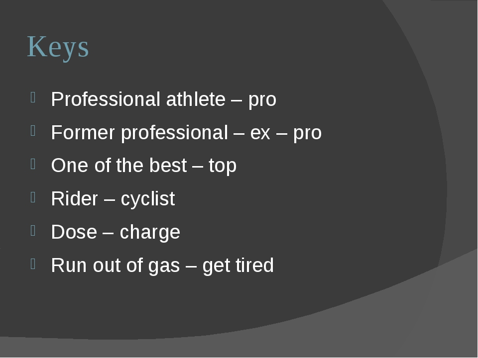 Keys Professional athlete – pro Former professional – ex – pro One of the...