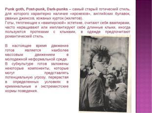 Punk goth, Post-punk, Dark-punks – самый старый готический стиль, для которог