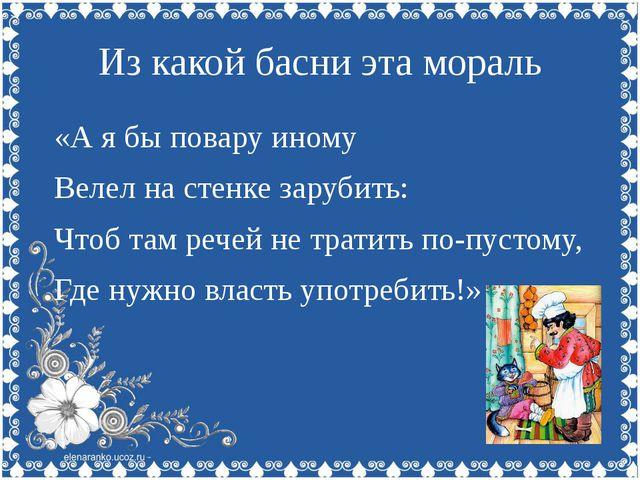 Доска объявлений Срочно сниму теплую квартиру до весны!