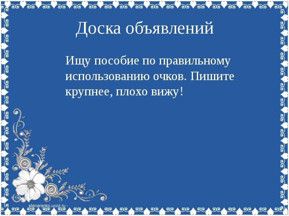 Интернет – ресурсы: http://u.foto.radikal.ru/0704/00/d8f6aabec9bb.png виньетк...