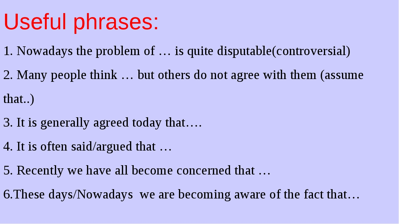 Useful phrases: 1. Nowadays the problem of … is quite disputable(controversia...