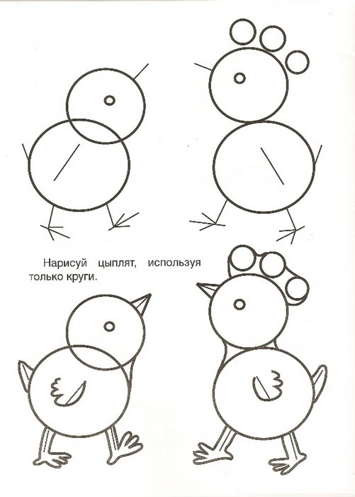 http://img0.liveinternet.ru/images/attach/c/5/89/78/89078120_large_4979214_2760186_srrrresrrrrrer0019.jpg