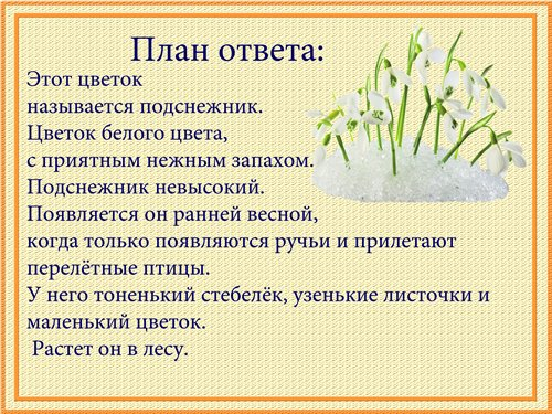 http://s56.radikal.ru/i151/1101/d9/53291b019d18.jpg