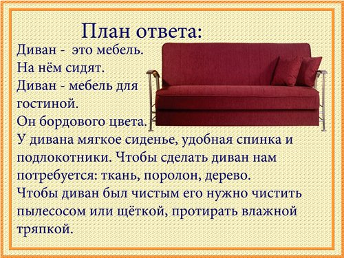 http://i082.radikal.ru/1102/55/305e0bf08340.jpg