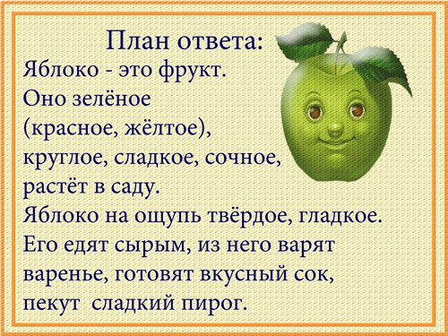 http://s42.radikal.ru/i097/1101/67/f309c7538beb.jpg