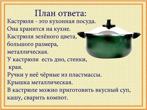 http://s59.radikal.ru/i165/1103/3b/1c6038fa6920.jpg