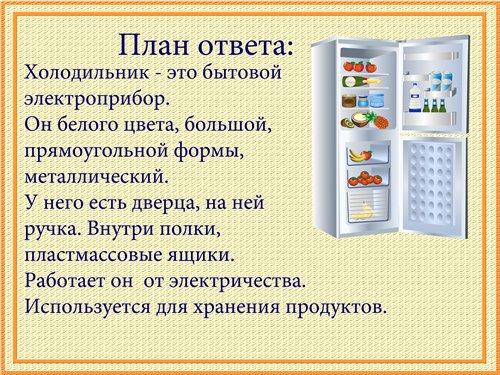 http://s007.radikal.ru/i301/1103/95/e8a5d238d120.jpg