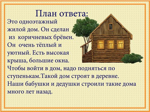 http://s52.radikal.ru/i137/1101/68/ef5777bd32fe.jpg
