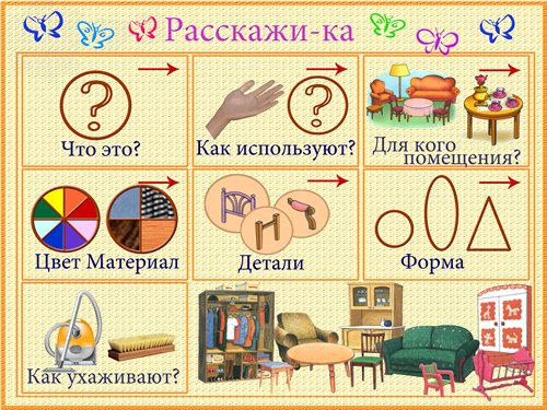 http://s57.radikal.ru/i155/1103/3e/219dd78594bd.jpg