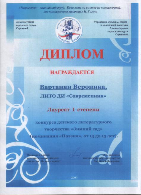 C:\Documents and Settings\Катюшка\Рабочий стол\конкурс приложения\SWScan0000200074.bmp