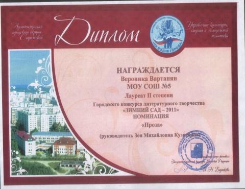 C:\Documents and Settings\Катюшка\Рабочий стол\конкурс приложения\SWScan0000200077.bmp