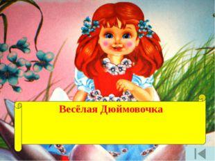 """Юдина О.Г. учитель начальных классов МОУ """"СОШ № 3"""""""