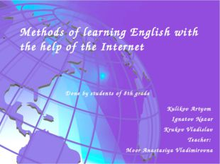 Methods of learning English with the help of the Internet Done by students of