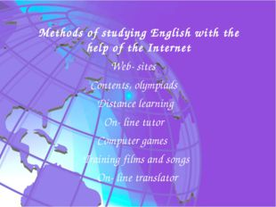 Methods of studying English with the help of the Internet Web- sites	 Content