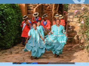 Население Население— 22,29млн человек. Кроме малагасийцев на острове прожив