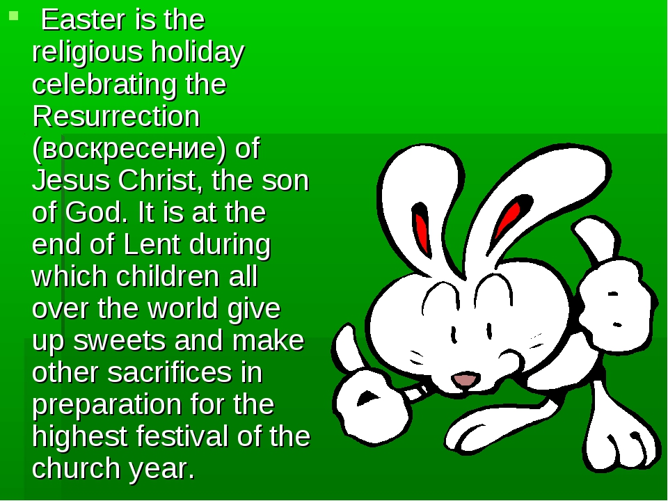 Easter is the religious holiday celebrating the Resurrection (воскресение) o...