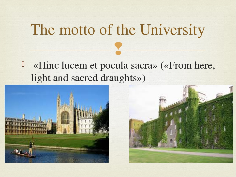 «Hinc lucem et pocula sacra» («From here, light and sacred draughts») The mo...