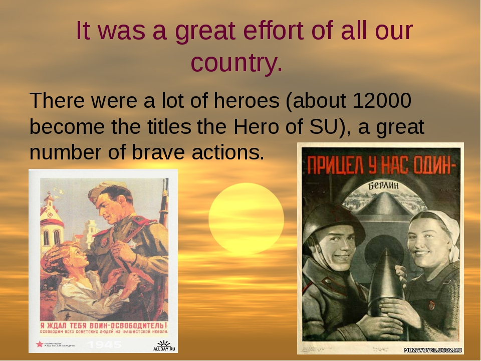 It was a great effort of all our country. There were a lot of heroes (about...